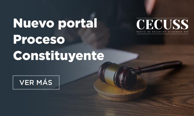CECUSS_Portal (002)