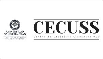 Logo CECUSS