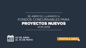 VCM-fondos-concursables-2019