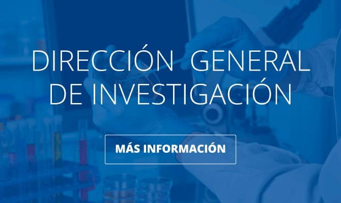 Direccion_Investigacion_banner - httpwww.uss.clinvestigacion