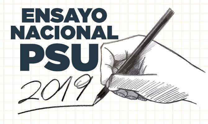 Ensayo-PSU-2019