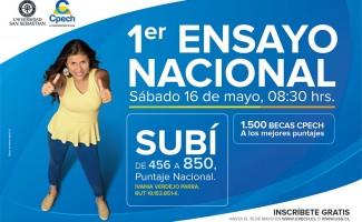 U. San Sebastián y Cpech te invitan a participar del Ensayo Nacional PSU
