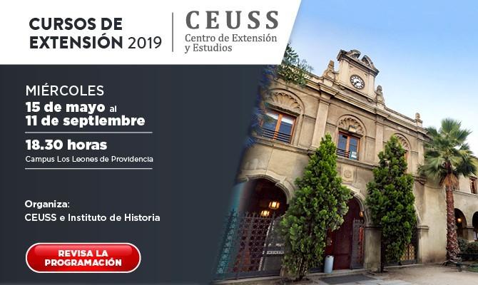 banner-cursos-ceuss2019