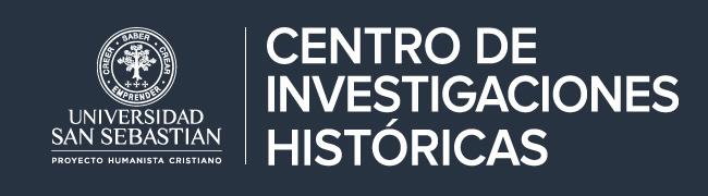 LOGO CENTRO-DE-INVESTIGA-HISTORICAS_650X180pxl