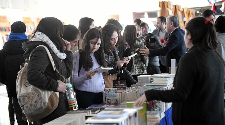 Feria-Libro-USS-Valdivia-Inauguración-Hall-